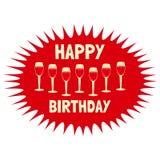 banner birthday happy Στοκ Εικόνες