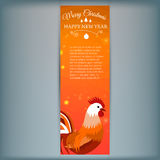 Banner with 2017 Chinese New Year Elements. Rooster. Bokeh. Vector illustration. Vector illustration of Banner with 2017 Chinese New Year Elements. Bokeh vector illustration