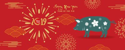 Banner chinese new year 2019 invitation cards. Year of the pig. Chinese characters mean Happy New Year. Happy new year 2019 greeting card vector illustration