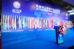 Banner. Different countries and regions of the chamber of Commerce organizations in the flag, the Shenzhen Convention and Exhibition Center, China (Shenzhen) Royalty Free Stock Image