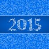 2015 banner. Elegant blue banner for year 2015 over ornate floral pattern background Stock Image