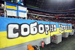 Banner of fans - Unification of Ukraine Stock Images