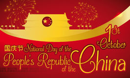 Banner with Festive Design to Celebrate China National Day, Vector Illustration. Commemorative design with fireworks display and Tiananmen Square silhouette to Stock Photography