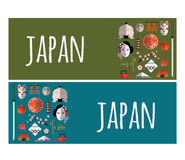 Banner with flat japanese seamless pattern Royalty Free Stock Images