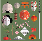 Banner with flat japanese seamless pattern Royalty Free Stock Photo