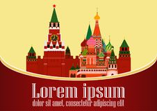 Banner for football soccer championship with image of Moscow, Russia. Vector flat illustration. Sport royalty free illustration