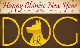 Greetings for Chinese New Year of the Dog, Vector Illustration. Banner with golden puppy silhouette over ground background and greeting message for Chinese New Stock Image