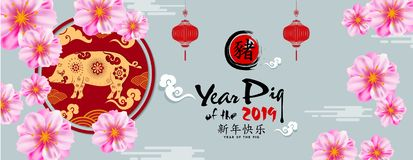 Banner Happy Chinese New Year 2019, Year of the Pig. Lunar new year. Chinese characters mean Happy New Year stock illustration