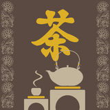 Banner with hieroglyphic and tea ceremony vector illustration