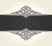 Banner islam ethnic design. White Invitation vintage label frame. Blank sticker emblem. Eastern black illustration for Stock Image