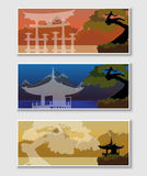Banner with a Japanese landscape Royalty Free Stock Photo
