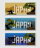Banner with a Japanese landscape Stock Photos