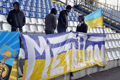 Banner of Metallurg Donetsk football team Stock Photo
