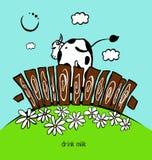 Banner milk Stock Images