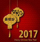 Banner for 2017 New Year with Chinese Lanterns. Illustration Banner for 2017 New Year with Chinese Lanterns. Golden Gleam Poster - Vector Royalty Free Stock Image