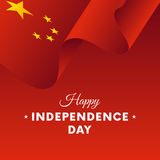 Banner or poster of China independence day celebration. Waving flag. Vector. Banner or poster of China independence day celebration. Waving flag. Vector Stock Image