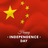 Banner or poster of China independence day celebration. Waving flag. Vector. Banner or poster of China independence day celebration. Waving flag. Vector Stock Photography