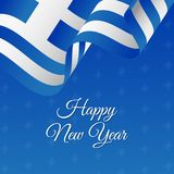 Banner or poster of Greece Happy New Year. Snowflake background.   Stock Image