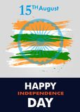 Banner or poster Indian Independence Day with Ashoka wheel 15 th august. The colors of the national flag. Vector. Illustration royalty free illustration