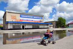 Banner with Putin and the baby in the stroller Stock Image