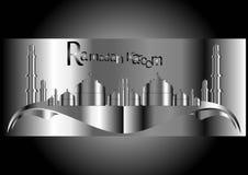 Banner ramadan kareem light royalty free stock image