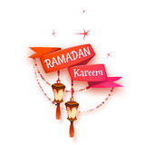 Banner with red ribbon and arabic lantern for holy stock illustration