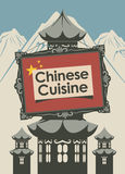 Banner for restaurant Chinese cuisine with pagoda Stock Images