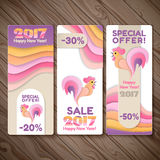 Banner sale set for New Year of the rooster. Banner sale and Special Offer set for 2017 New Year of rooster on the wooden background. Year of rooster design for Royalty Free Stock Photos