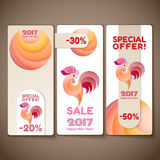 Banner sale set for New Year of the rooster. Banner sale and Special Offer set for 2017 New Year of rooster on the wooden background. Year of rooster design for Royalty Free Stock Image