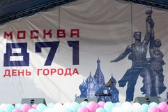 Banner on a scene during show `Day of the Moscow city`. PODOLSK, RUSSIA - SEPTEMBER 9, 2018: Banner on a scene during show `Day of the Moscow city` event in stock photo