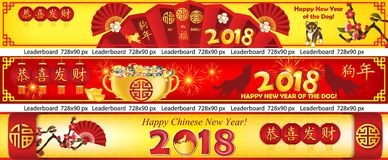 Set of web banners for Chinese New Year of the Earth Dog 2018 Royalty Free Stock Images