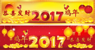 Banner set for Chinese New Year 2017. Year of the rooster. Chinese Text: Happy New Year; Year of the Rooster. Specific colors for Spring Festival and elements Stock Photo
