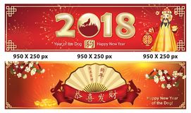 Red banners for Chinese Year of the Earth Dog 2018. Banner set for the Chinese Spring Festival. Text translation: Congratulations and get rich. Year of the Dog Stock Image