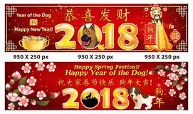 Set of two red banners for Chinese New Year of the Earth Dog 2018. Banner set for the Chinese Spring Festival. Text translation: Congratulations and get rich Royalty Free Stock Images