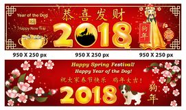 Red banners for Chinese Year of the Earth Dog 2018. Banner set for the Chinese Spring Festival. Text translation: Congratulations and get rich. Year of the Dog Royalty Free Stock Photos