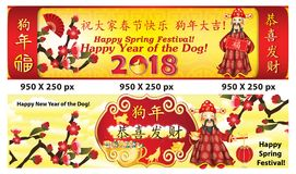 Two banners for Chinese Year of the Earth Dog 2018. Banner set for the Chinese Spring Festival. Text translation: Congratulations and get rich. Year of the Dog Stock Image