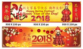 Two banners for Chinese Year of the Earth Dog 2018. Banner set for the Chinese Spring Festival. Text translation: Congratulations and get rich. Year of the Dog Royalty Free Stock Photos