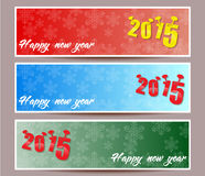 Banner set of happy new year  illustration. Banner set of happy new year Stock Photo