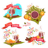 Banner set with ribbons for Festa Junina Brazil party. Vector illustration.  Royalty Free Stock Photos