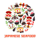 Banner with sushi rolls, japanese cuisine. Japan sea and sushi food banner. Shrimp and salmon, tuna and rice rolls, bento with tamago and sashimi, temaki, kaviar Royalty Free Stock Photography