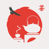 Banner with a tea ceremony in a red decorative sun. Vector banner with a black eagle and a white silhouette of a tea ceremony in a red decorative sun. Hieroglyph Stock Photo