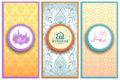 Banner template for Eid with message in Arabic Urdu meanig Ramadan Mubarak. Illustration of banner template for Eid with message in Arabic Urdu meanig Ramadan