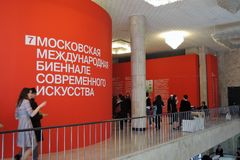 Banner of 7th Moscow International Biennale of contemporary art royalty free stock photos