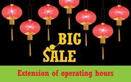 Banner van de de verkoopuitbreiding van de lantaarnnacht de heldere Stock Afbeelding
