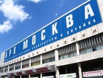 Banner van 19de Internationale tentoonstelling van archite Stock Fotografie