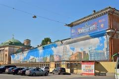 Banner van het wereldkampioenschap op hockey-2016 de Kerk van Th Royalty-vrije Stock Fotografie