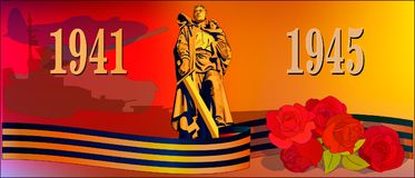 Banner for the Victory Day with soldier-liberator monument. Illustration of a banner for the Victory Day with soldier-liberator monument Royalty Free Stock Photography