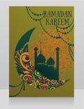 Banner voor Ramadan Kareem met moskee en siermaan vector illustratie