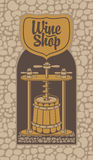 Banner for a wine shop with a barrel and press stock illustration