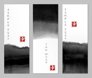 Banners with abstract black ink wash painting in East Asian style. Traditional Japanese ink painting sumi-e. Contains. Hieroglyph - happiness. Vector vector illustration